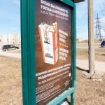 Kütuse ja sigarettide jaoks muutub piirivärav veelgi kitsamaks