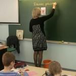 Kohtla-Järve toetab erakooli juba üle kümne aasta