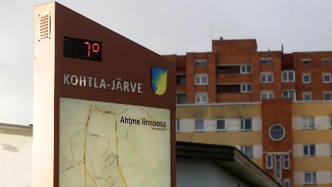 Eile keskpäeval näitas termomeeter seitset soojakraadi.