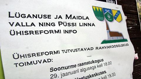 Kaks aastat tagasi ühinenud Lüganuse on haldusreformi asjus ettevaatlik. Pigem kiigatakse teiste naabrite poole, kui antakse kiire jah-sõna loogilisele Kiviõli regiooniga liitumisele.