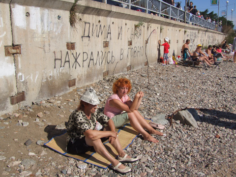 Listvjanka on Irkutski inimestele lähim suvituskoht Baikali ääres.