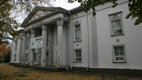 Muinsuskaitseameti ja kultuuriministeeriumi 20. sajandi ehitiste programm peab endist kultuurimaja Jõhvi silmapaistavamaks selle ajastu ehitiseks.