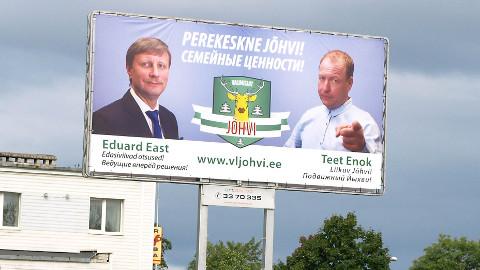 Üks näide, mille peale kulus valimisliidu Jõhvi kampaaniaraha: suurel plakatil Jõhvi mikrorajoonis raudteeülesõidukoha juures lubasid Teet Enok ja Eduard East perekeskset Jõhvit.